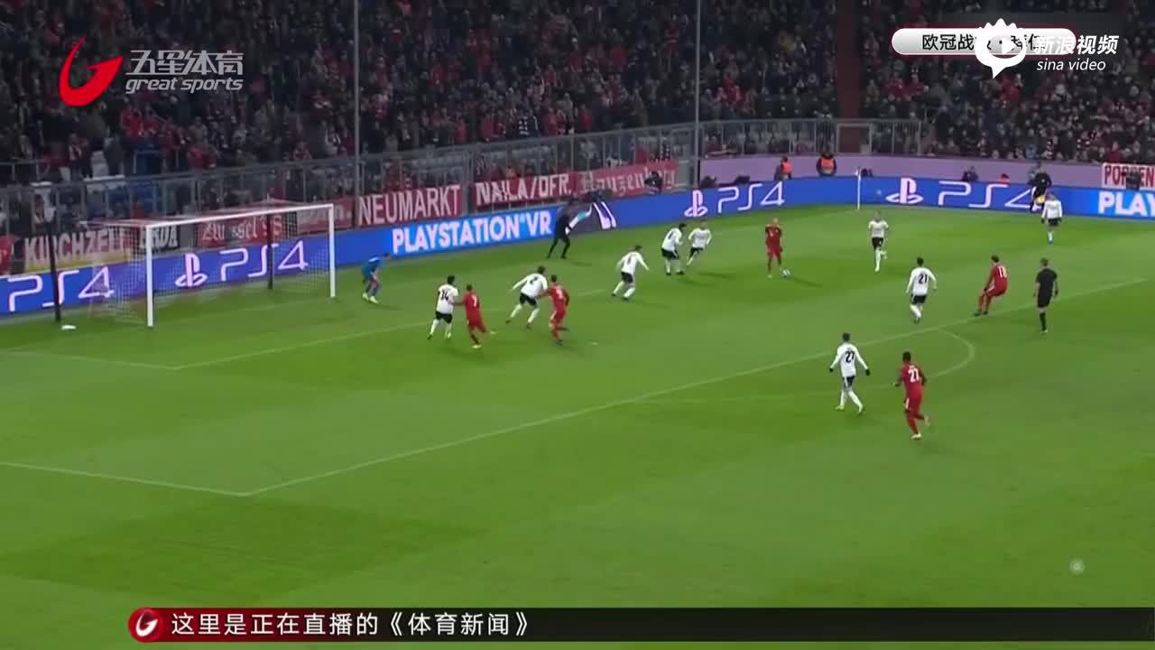 视频-欧冠战报:5比1大胜本菲卡 拜仁提前出线