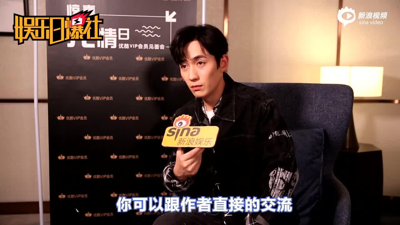 新浪娱乐独家对话朱一龙:我就是一个挺传统的演员