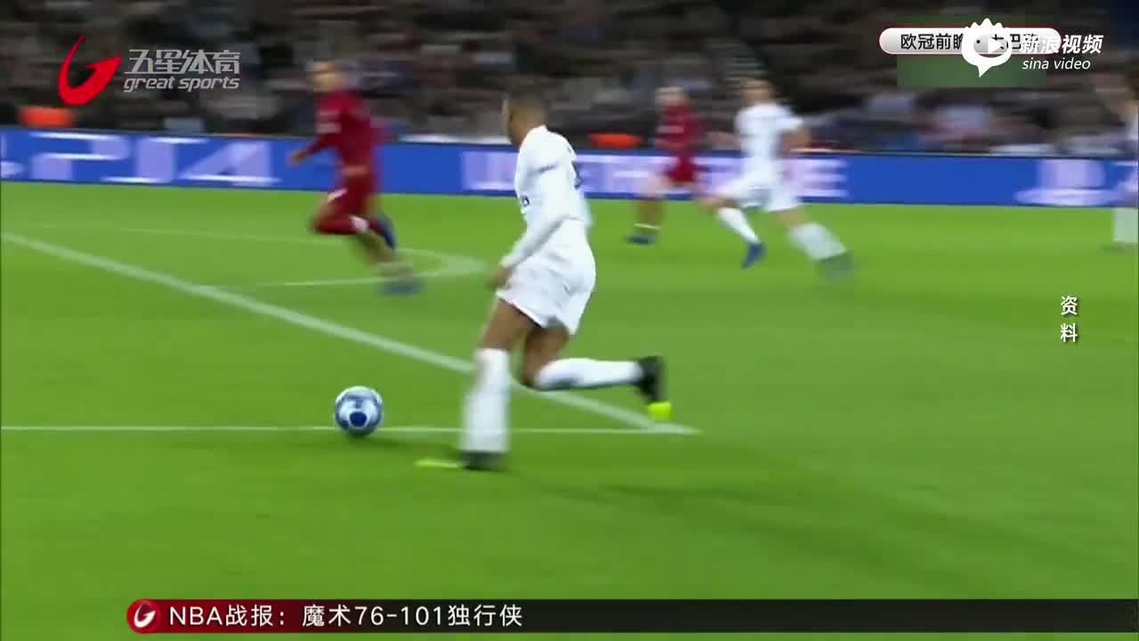 视频-欧冠前瞻:面对红星不敢怠慢 大巴黎剑指淘汰赛