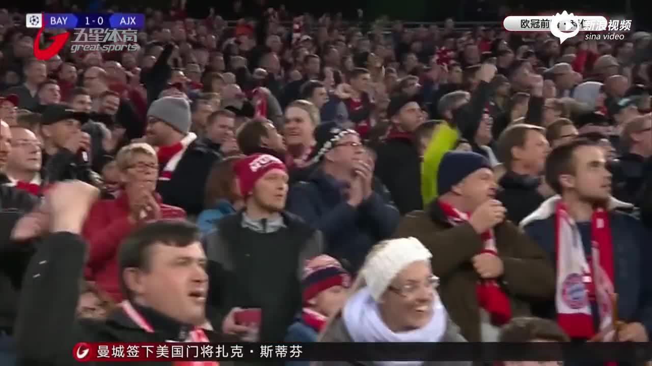视频-直面阿贾克斯 拜仁迎来小组头名之战