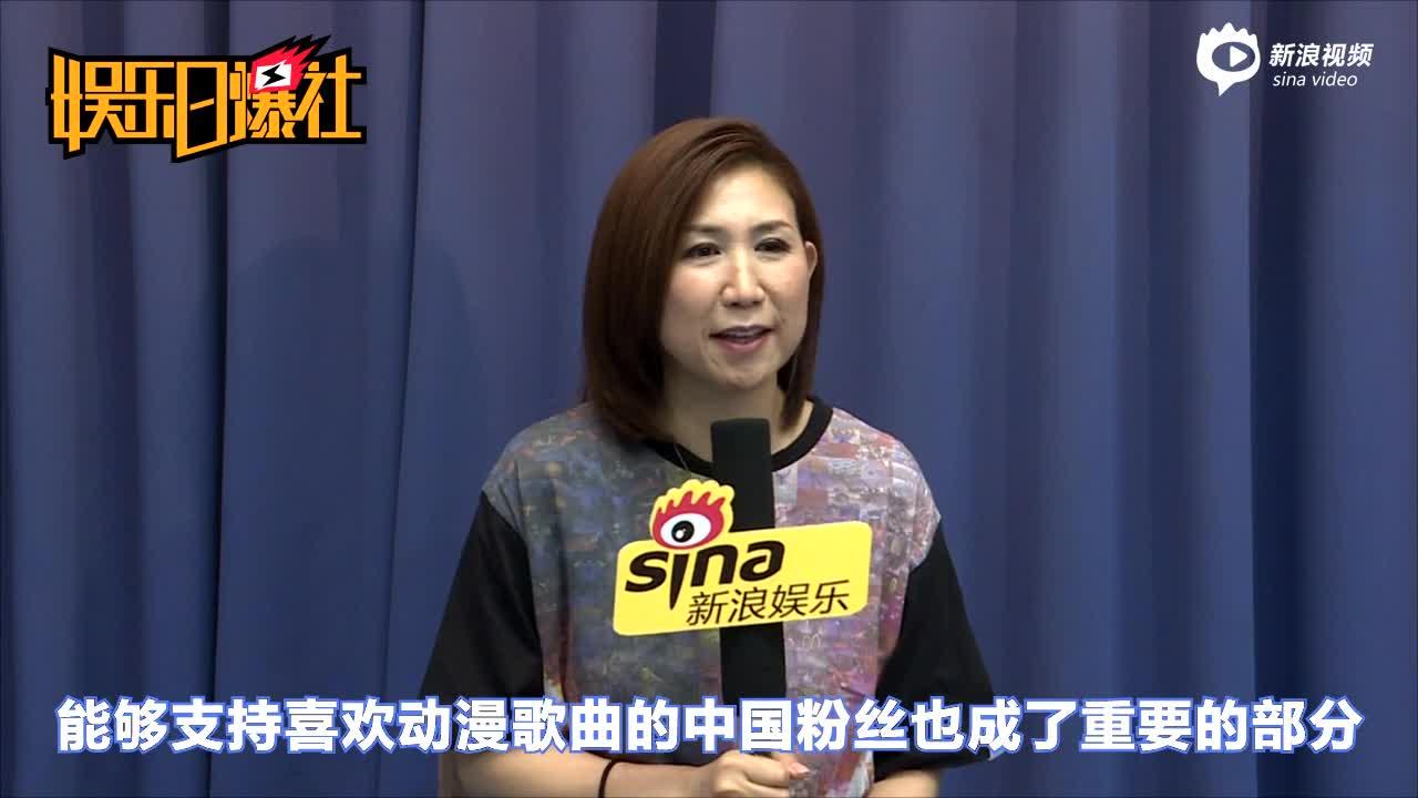 新浪娱乐对话高桥洋子 想和杨丽萍合作想学民族舞