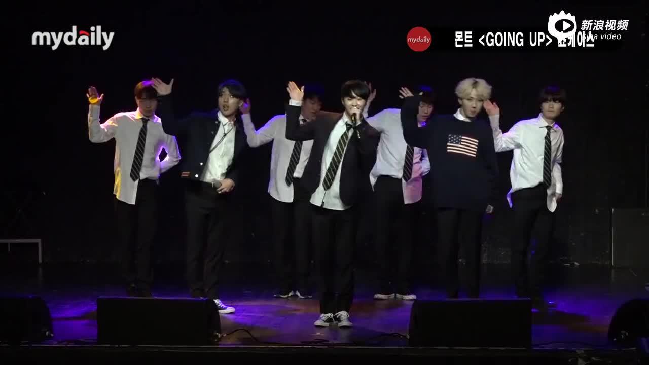视频:韩国新人男团MONT首尔举行出道发布会