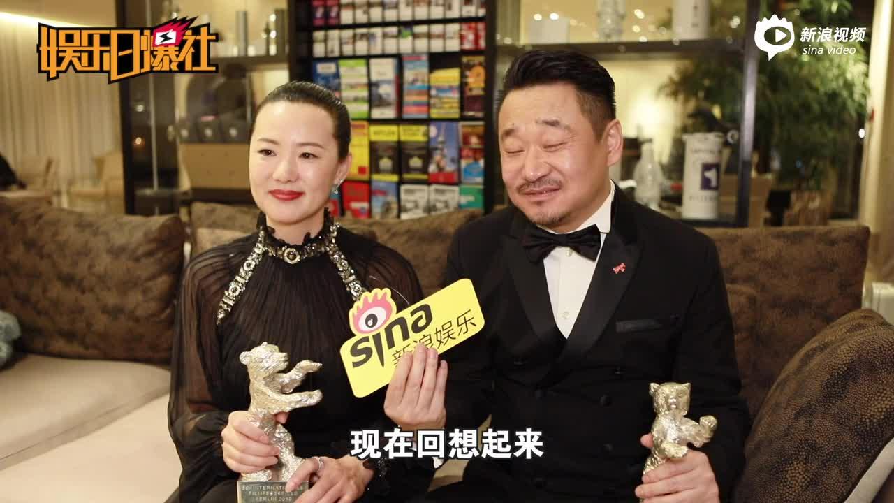 新浪娱乐对话柏林电影节影帝影后王景春咏梅