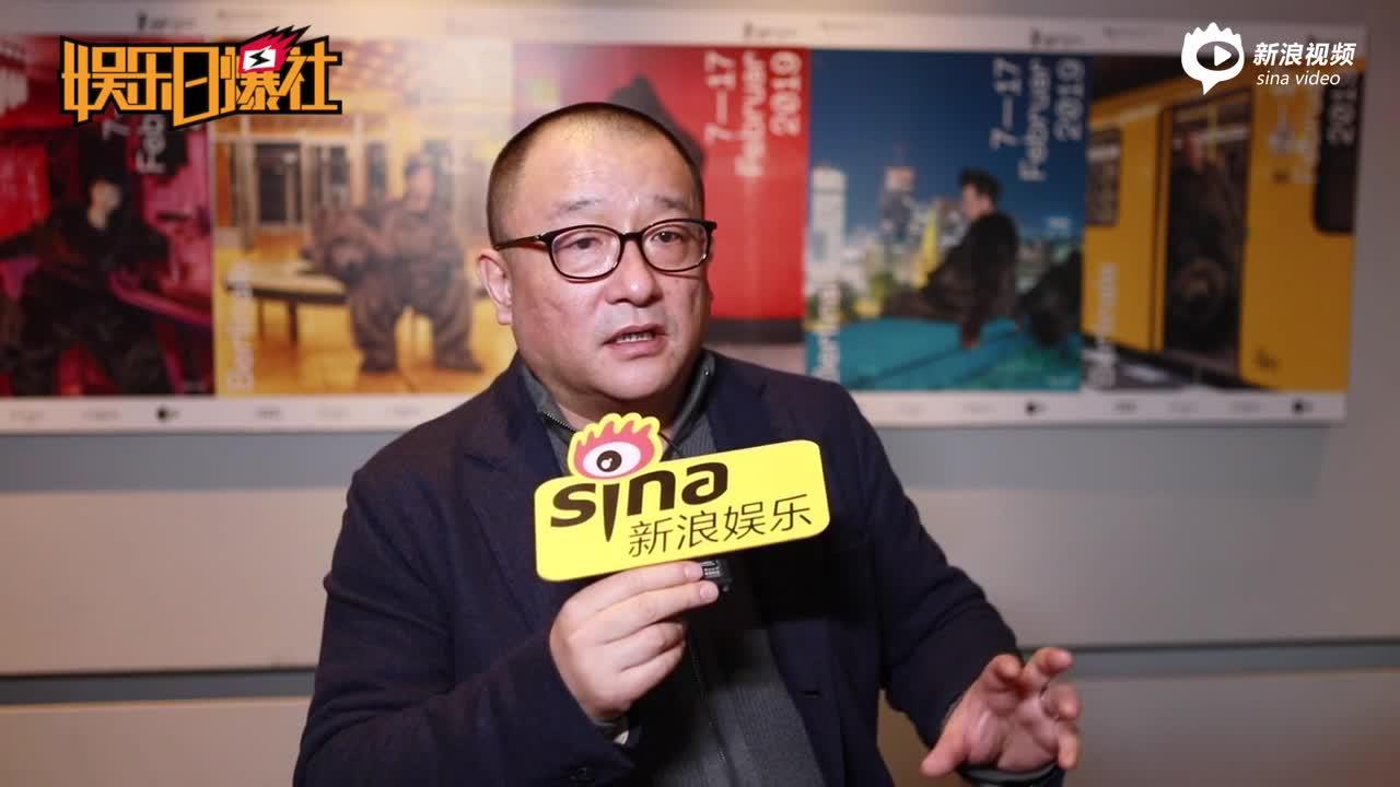 新浪娱乐柏林电影节独家对话王小帅