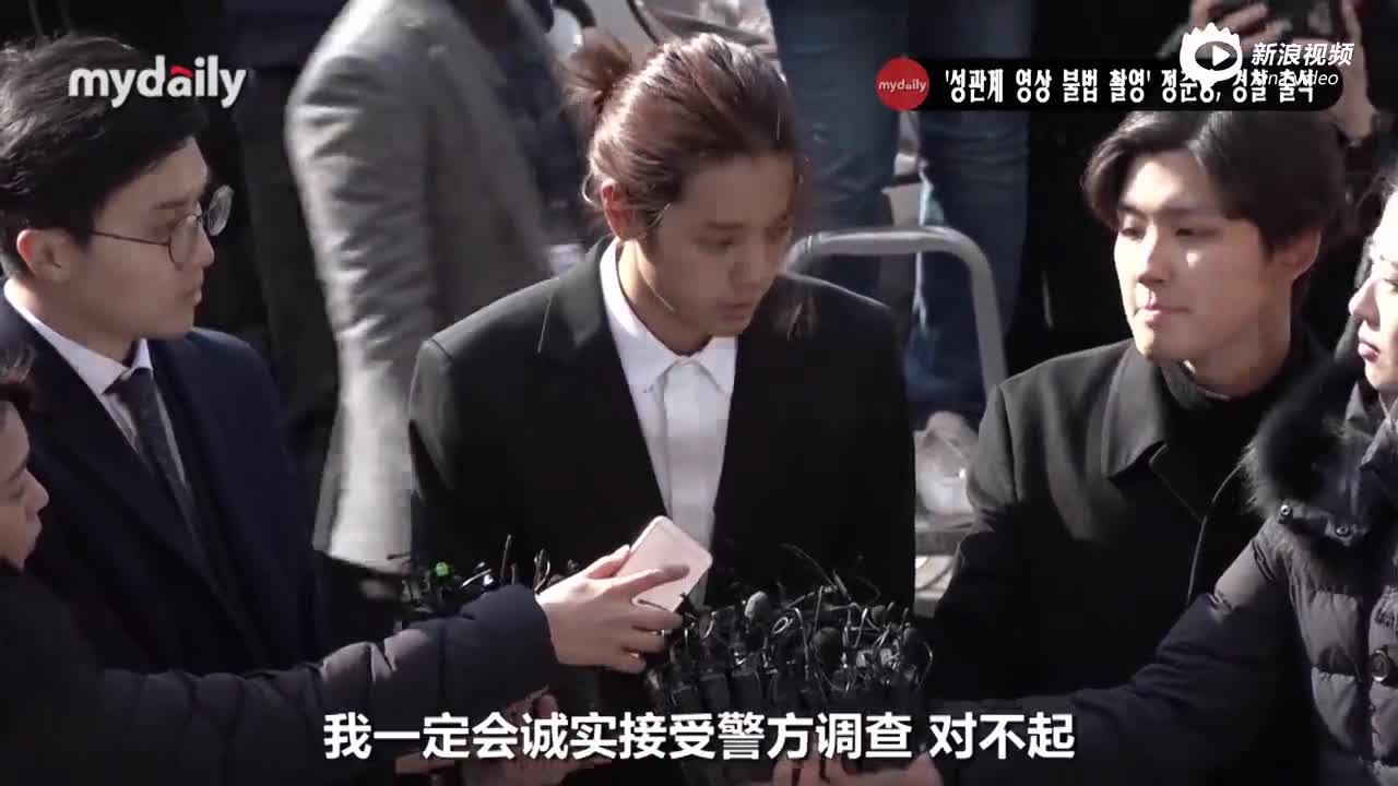 郑俊英偷拍散布性爱视频接受警方调查