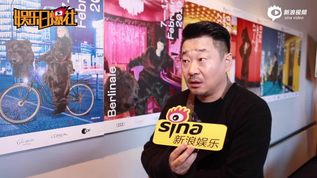 新浪娱乐柏林电影节独家对话王景春