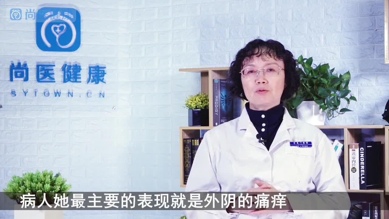 霉菌性外阴阴道炎是女性常见疾病,出现这些症状别忽视,及时就医