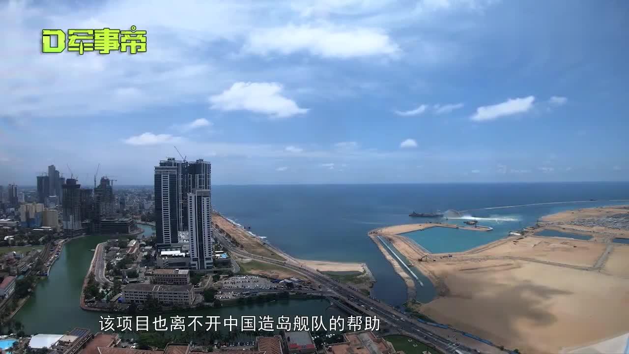 中国造岛舰队立大功!又一艘不沉航母吹填完成,10万人终身受益