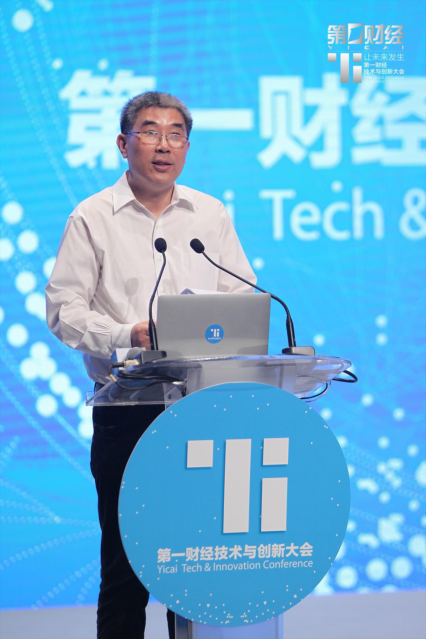 工信部支持创建上海(浦东新区)人工智能创新应用先导区