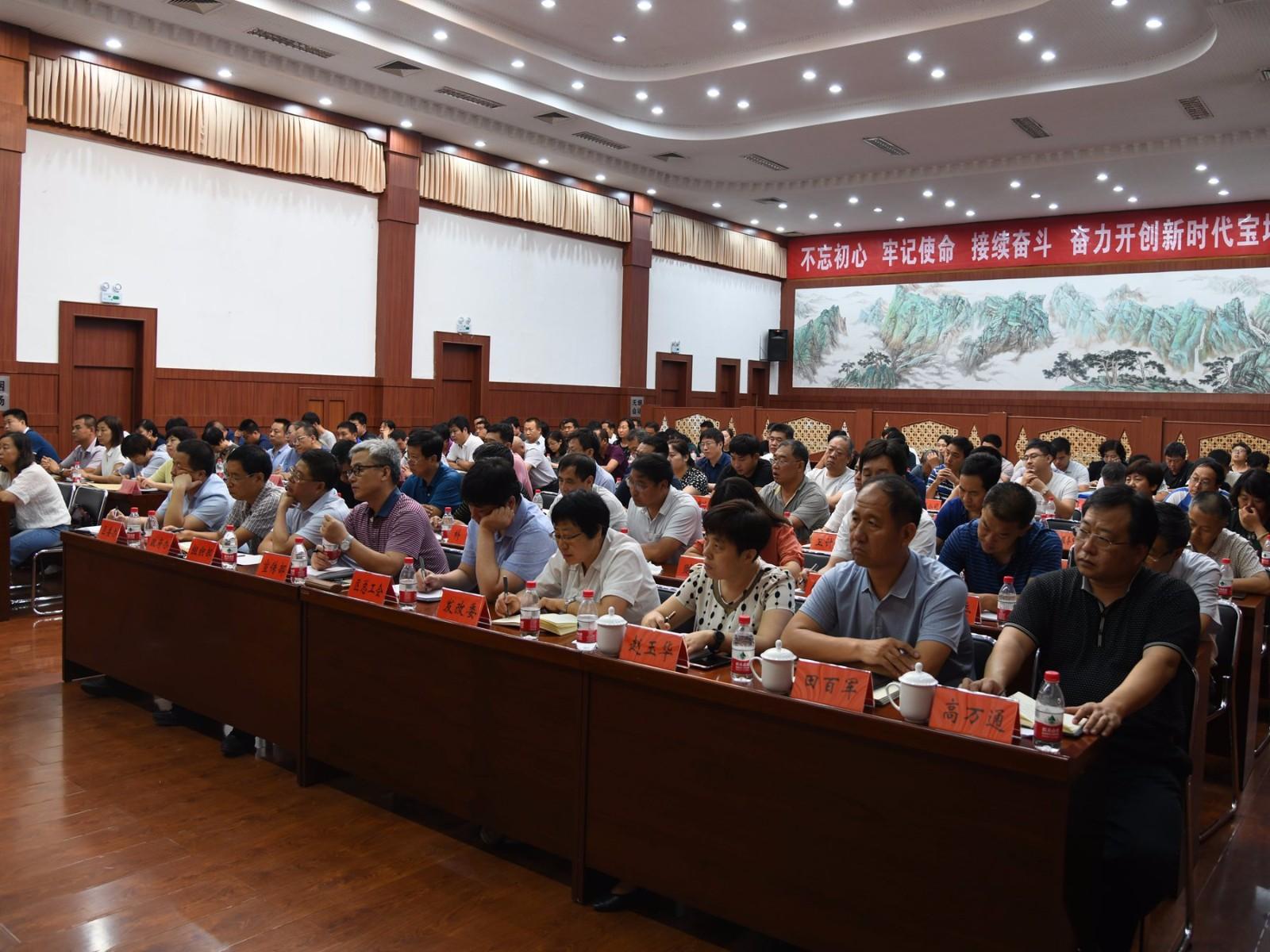 宝坻区召开学习贯彻习近平新时代中国特色社会主义思想专题培训班