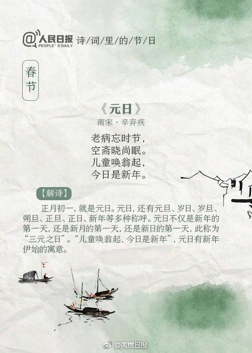 亚冠上海上港蔚山现代直播