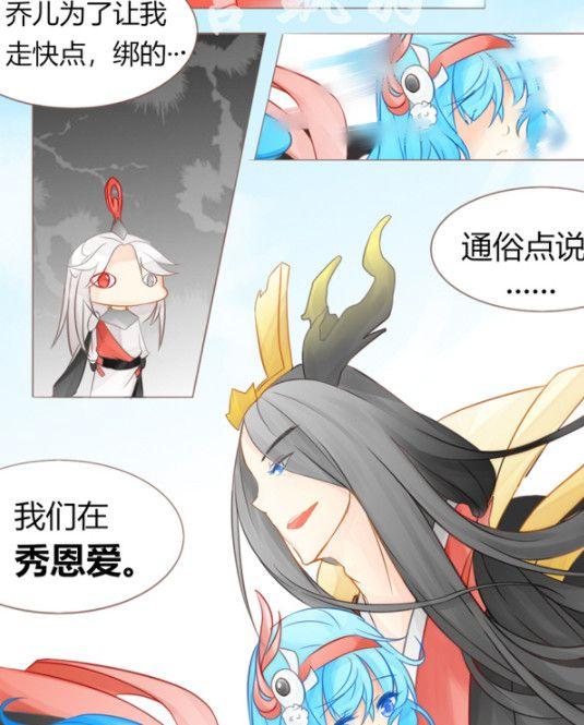 王者荣耀:李白给韩信绑双马尾,明世隐:我的奕星呢?