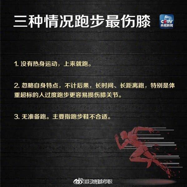 """世界粮食奖基金会:袁隆平是粮食领域""""最值得称颂的领军人物""""之一"""