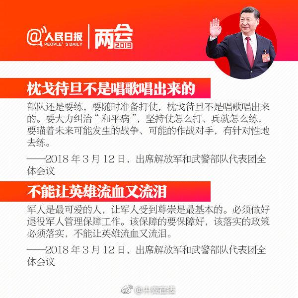 【BOB电竞】郑永年文章:文化自信引领中国走向复兴