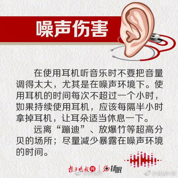 【德赢ac米兰】新网银行首次实现年度盈利 董事长变更为江海