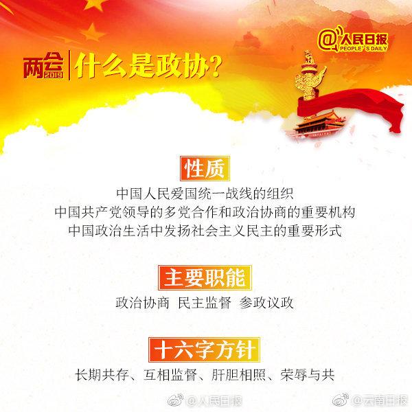 广东省委原常委、统战部原部长曾志权被控受贿1.4 亿余元