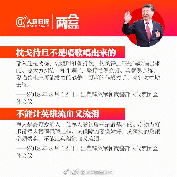 """丽江通报""""密接者信息遭泄露"""":乡党委及工作人员被问责"""