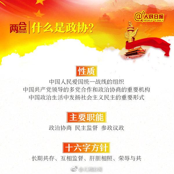黑龙江新增22例新冠本土病例 9例无症状感染者