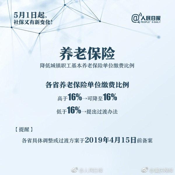 河北固安新增确诊病例:曾坐北京地铁4号线