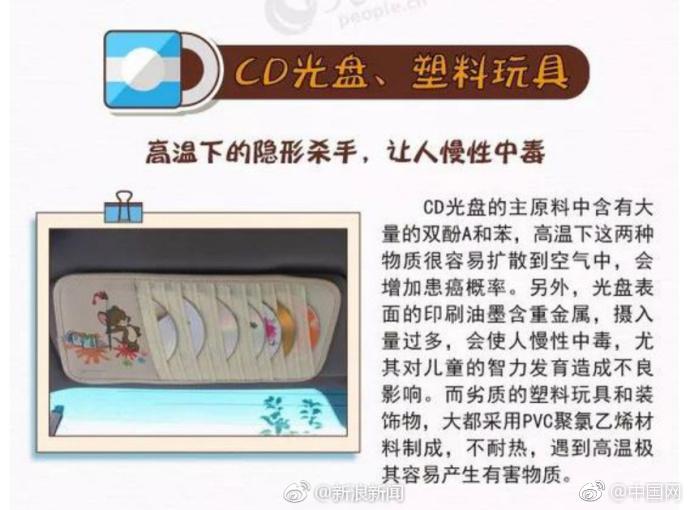 日本明仁天皇退位在即 大批民众参观..