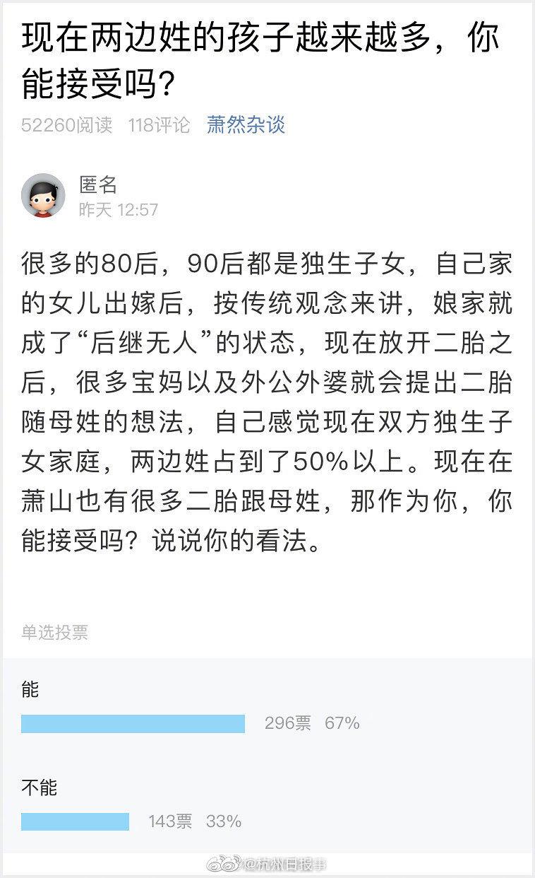 武汉首批被确诊护士:只有医生可以申请补助 护士不算一线?