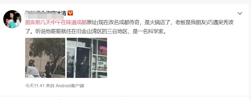小三风波后吴秀波在国外被偶遇,包裹严实低调就餐,专情妻子陪伴