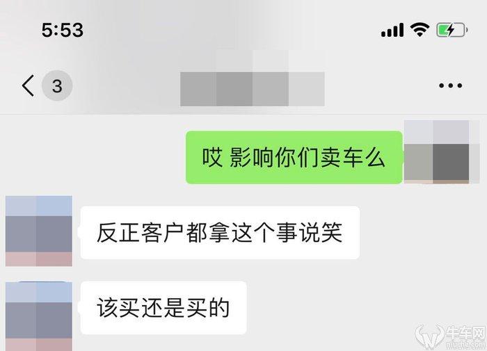 """百年奔驰毁于北汽还是抖音?漫谈奔驰西安""""漏油门""""后续"""