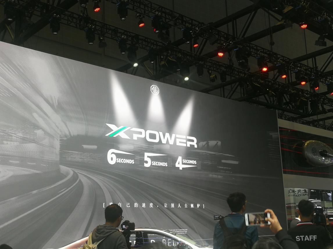 全新升级款名爵6豪华装备越级享受,国六排放百公里加速6秒!