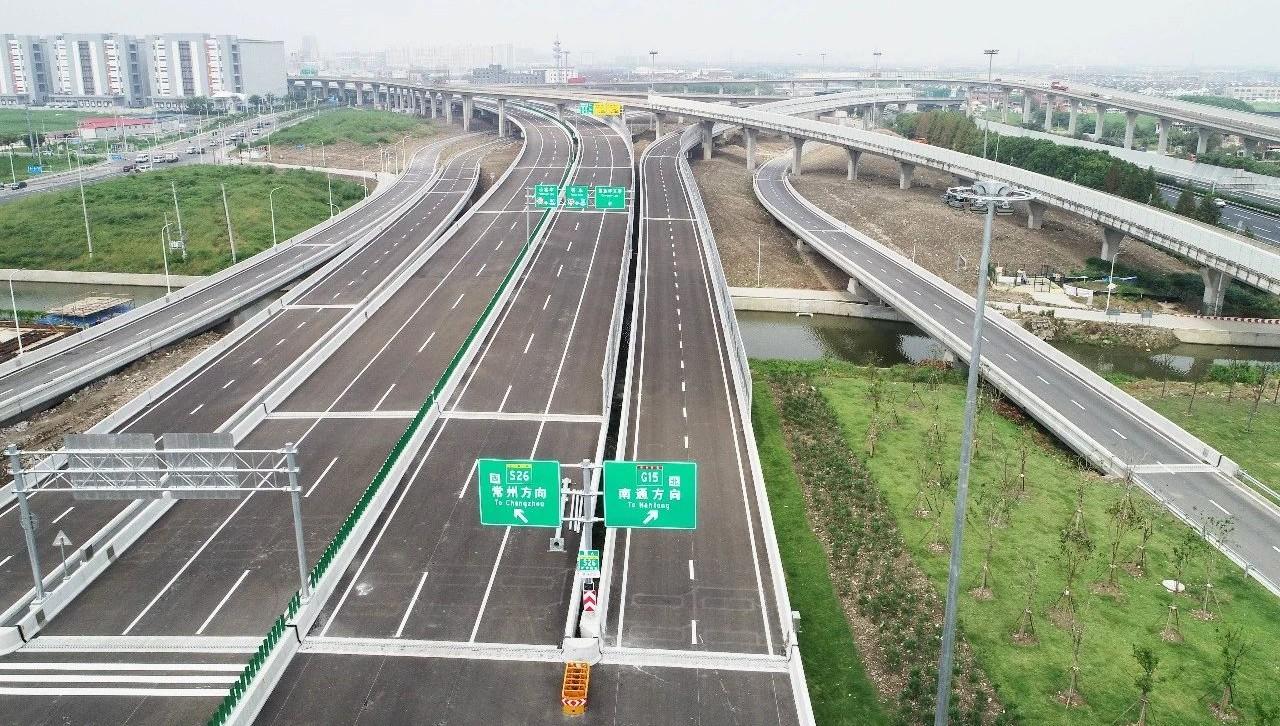 上海到苏浙更便捷:S26入城段明通车 G15主线大修明完工
