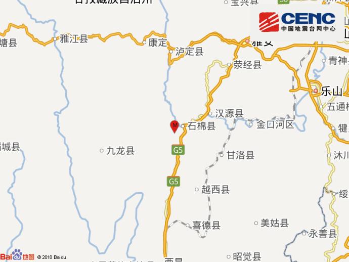 四川雅安市石棉县连发3次地震 两次4.3级间隔29秒谷小小