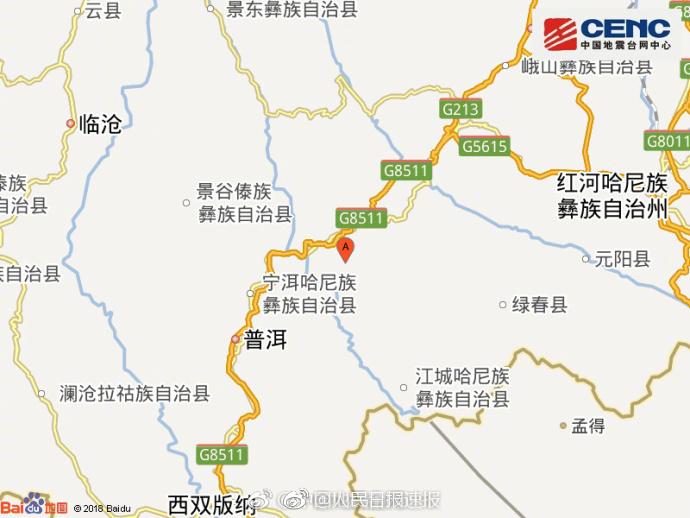 云南普洱市墨江县附近发生5.6级左右地震