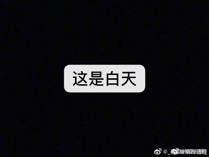 对赌的代价:冯小刚和郑恺需补偿华谊兄弟近8800万