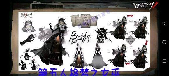第五人格女监管者梦之女巫来袭,可以分身,难道是联动富江?