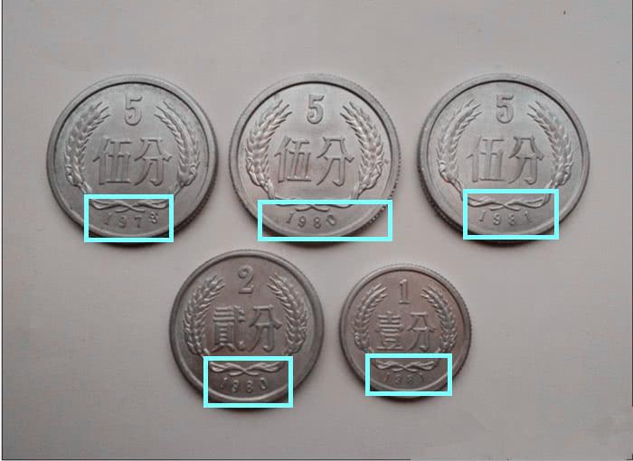 少见的硬分币,这个特征价值3万,可不要忽视了!