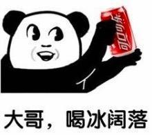 网友喊话川普:少喝可乐!普京又去滑雪了!!