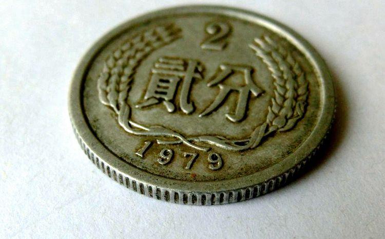 赫赫有名的2分硬币,一枚能卖1600元,别傻傻丢掉!