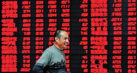 涨疯了!取消印花税对股市的影响到底有多大?