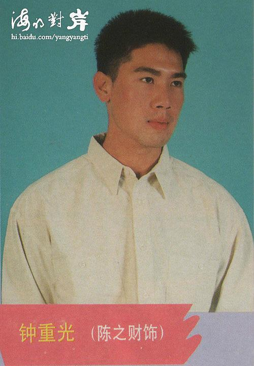 那些年新加坡最灿烂的五位男星:能叫上名字的人估计已经四十岁了