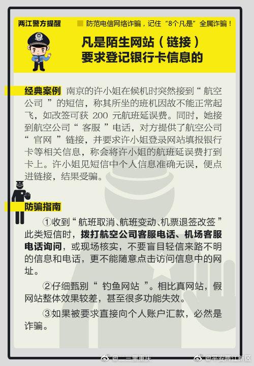 云南盈江皮划艇侧翻3名失联人员全部被找到,均已遇难