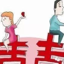 台州发出首个离婚冷静令 法官:离婚前回家先静静