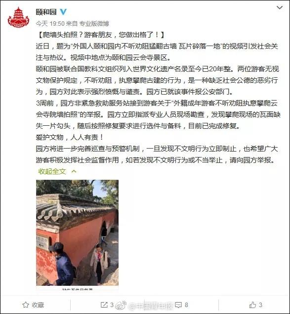 新网银行首次实现年度盈利 董事长变更为江海