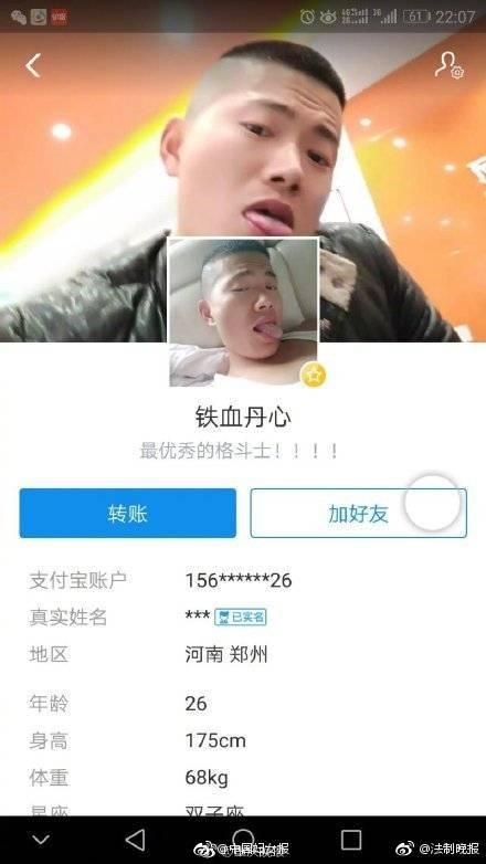 """本周乱斗——""""发条派卡机-标准""""现已开放"""