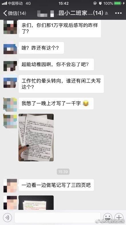 开心五月丁香花综合网