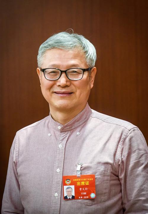 曹义孙委员:建立适应新时代的解纷机制