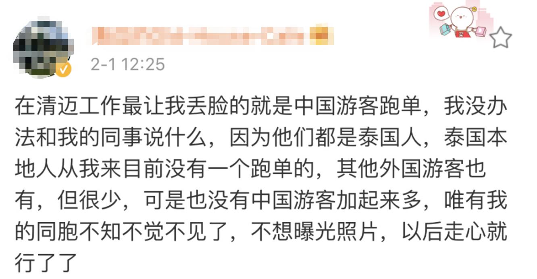 戴军发动态谴责国内跑单游客:发生过三次,被可爱的同胞恶心到了