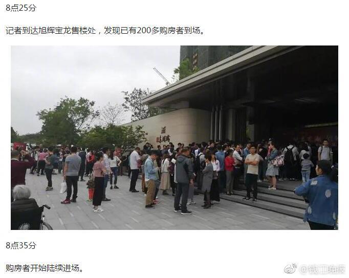 2021年中国大学运输包装期末考试答案