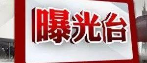 227辆货车有3条以上违法记录未处理 南宁交警全曝光