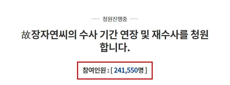 李胜利令张紫妍重获关注,韩24万民众请求重查,证据却于近日失踪