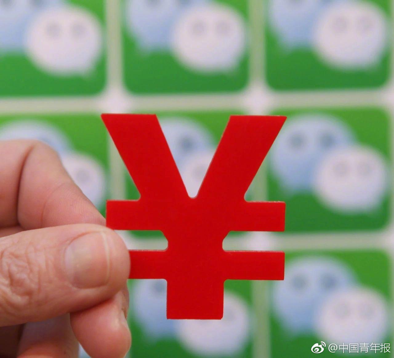 重庆万州区发生3.2级地震