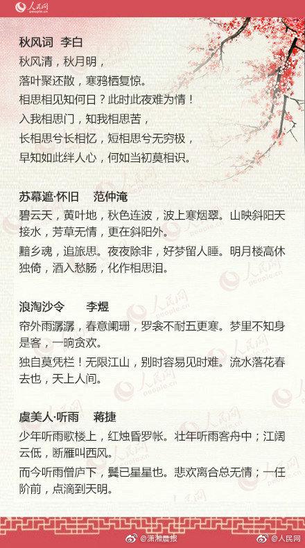 视频-埃尔克森梅开二度 上海上港力克十人泰达_腾讯三分彩是官方彩票吗